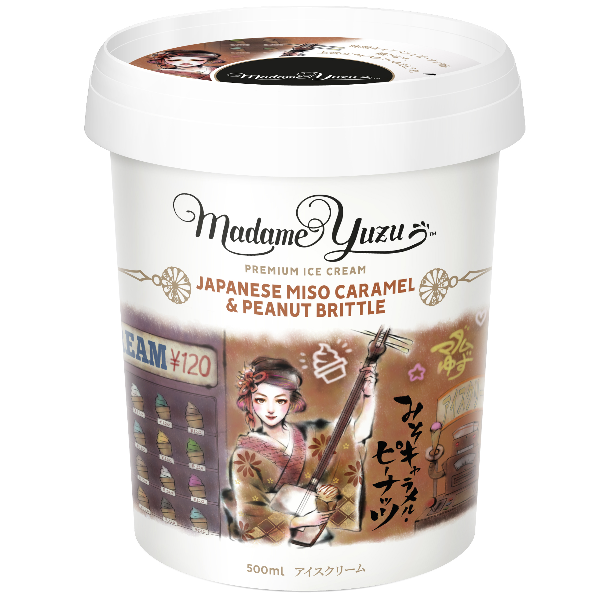 Japanese Miso Caramel & Peanut Brittle