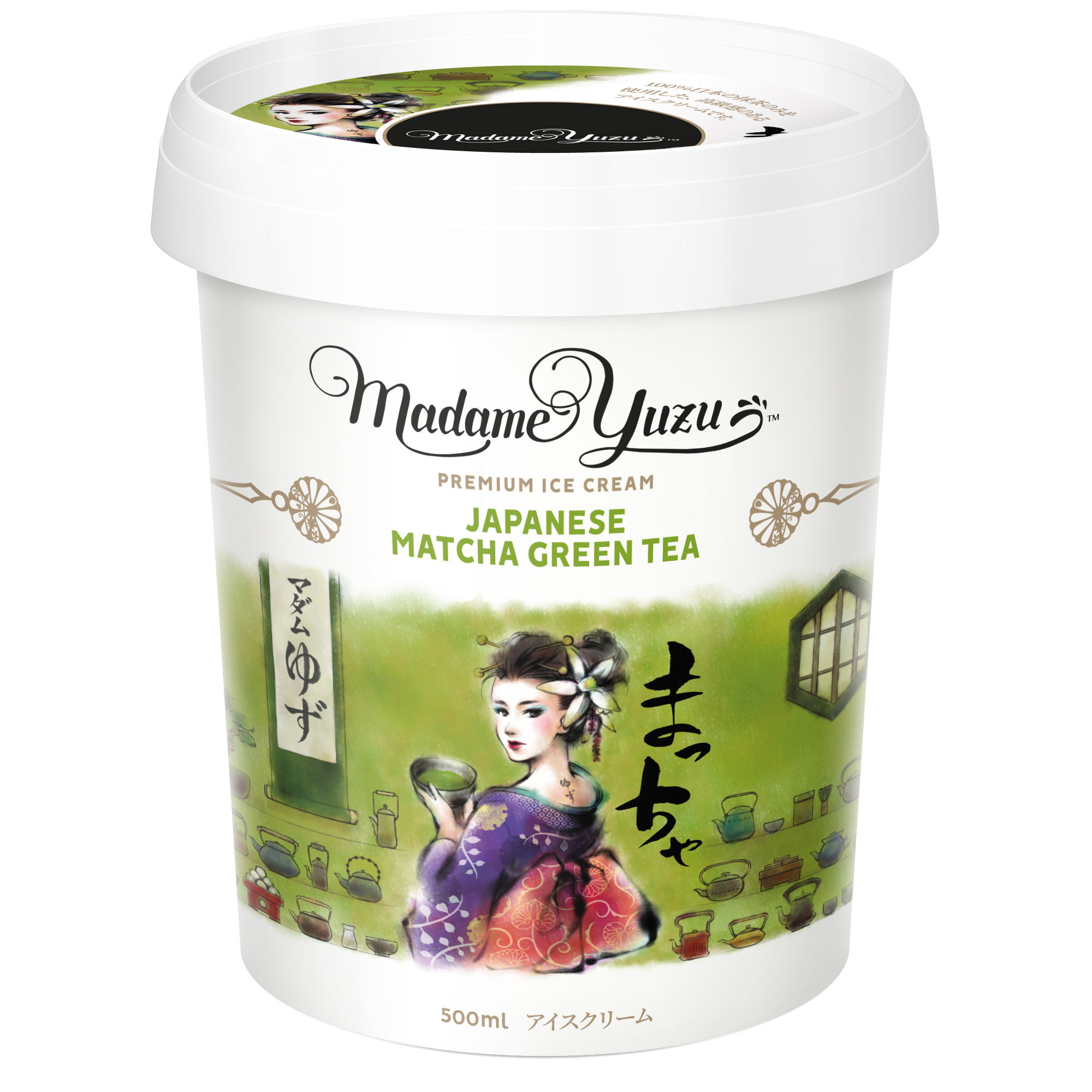 Premium Japanese Matcha Green Tea